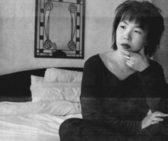 Evelyn Yee-Fun Lau salary